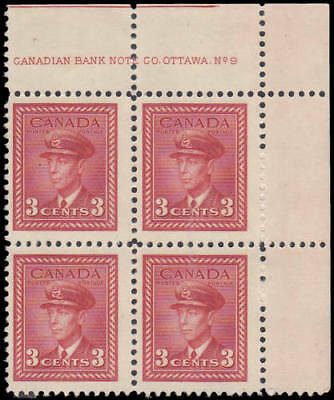 Canada #251 Plate 9 Upper Right