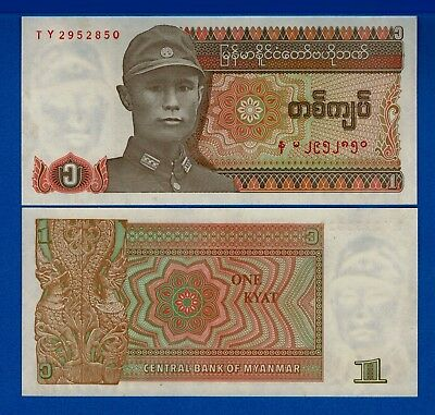 Myanmar/Burma P-67 1 Kyat Year 1990 ND Uncirculated Banknote Asia