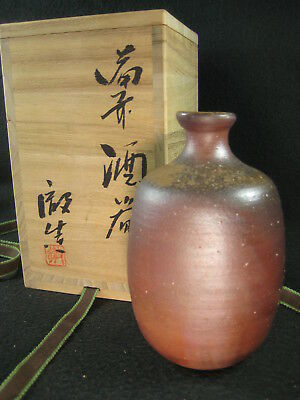 Vintage Japanese Signed Bizen Ceramic Vase With Original Artist Signed Box