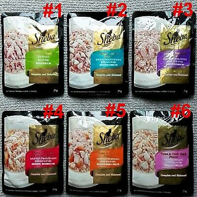 70G Japanese Sheba Cat Wet Food 6 Flavor Delicious Tuna Salmon Crab Flake Pouch