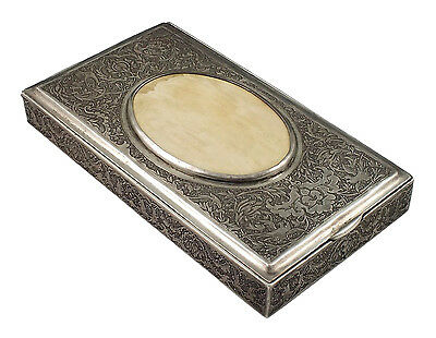 Signed 19th Century Persian Solid Silver Box w/ Camel Bone Inlay Lid