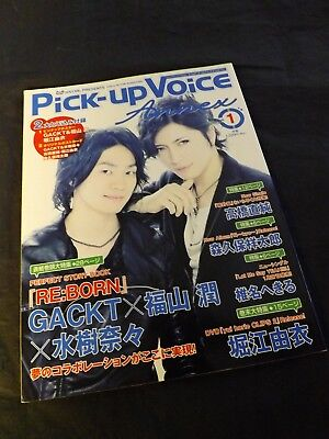 PICK-UP VOICE #1 - Japanese Rock Magazine - Gackt, Yui Hoire- Visual Kei Anime
