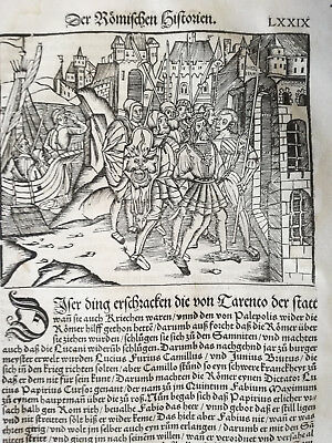Livius History of Rome Post Incunable Woodcut Schoeffer (79) - 1530