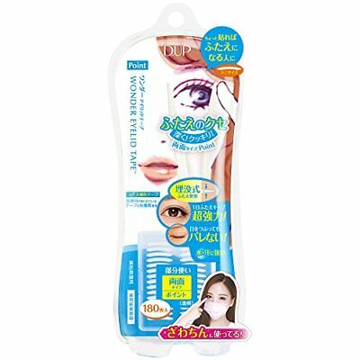 DUP Smudge Proof and Waterproof Wonder Eyelid Tape - Light Blue Point 120 Pack