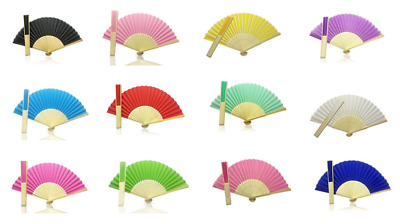 Foldable Hand Held Bamboo and Wooden Fan - Summer, Wedding, Chinese