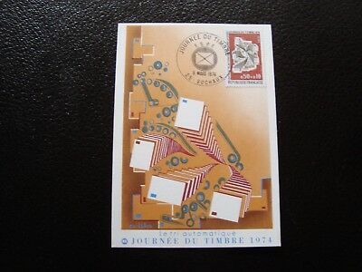 FRANCE - card 1st day 9/3/1974 (day du timbre) (B12) french