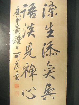 Antique 200 Year Old Signed Japanese  Scroll Calligraphy Essence Of Zen