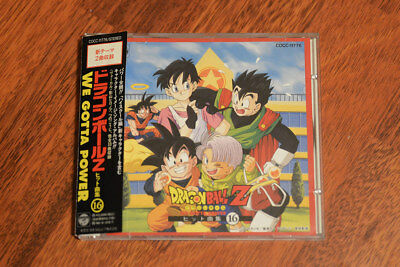 Dragon Ball Z Hit Song Collection 16 We Gotta Power JAP VINTAGE ANIME Soundtrack