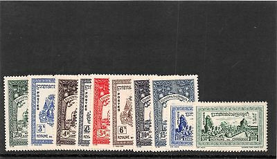 Lot of 20 Cambodia MNG Mint No Gum Stamps Scott # 18 - 37 #111139 X