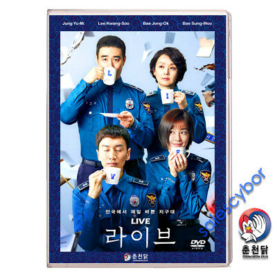 SHOULD WE KISS First? (2018) Korean Drama~ Excellent English