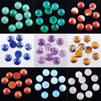 Natural Stone Round 8x4MM Cabochon CAB For Making Jewelry 10pcs BU315