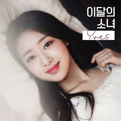 MONTHLY GIRL LOONA - Yves [B ver.] CD+Photobook+Photocard