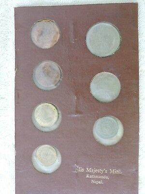 Date ?? Nepal Coronation His Majesty's Mint Uncirculated 7 Coin Set Brown Case