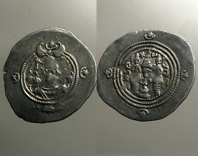 KHUSRU II SILVER DRACHM___Sasanian Empire___CONQUERED JERUSALEM & TOOK CROSS
