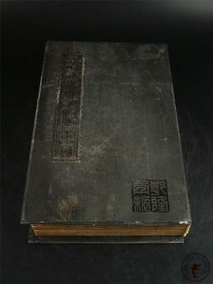 Large Old Chinese Spinach Green Nephrite Jade Inlaid Ancient Book Calligraphy
