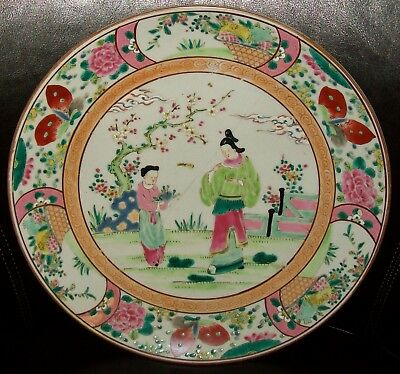 LGE ANTIQUE CHINESE FAMILLE ROSE CANTON MANDARIN WALL PLATE  (*cracked/AF*) 31cm
