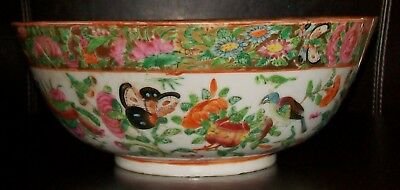 ANTIQUE CHINESE FAMILLE ROSE CANTON BIRDS & BUTTERFLIES BOWL (*cracked/A/F*)