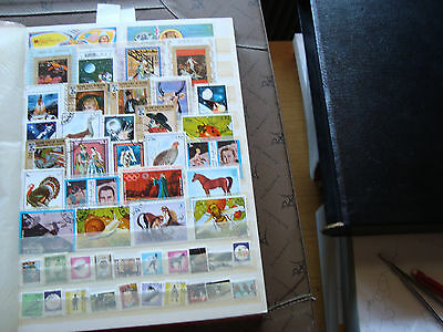 MIDDLE EAST - 48 stamps canceled (all state) stamp
