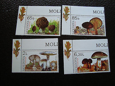 MOLDOVA - stamp yvert and tellier N° 502 a 505 n (A20) stamp