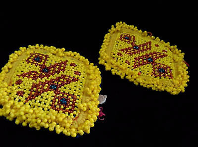 "3.5"" Beaded Kuchi Tribal Afghan Patches DIY Crafts Jean Jackets Bags ATS Belt"