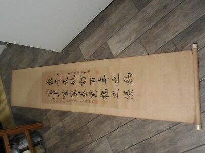 Large Antique Asian Oriental Japanese Scroll Painting Sign