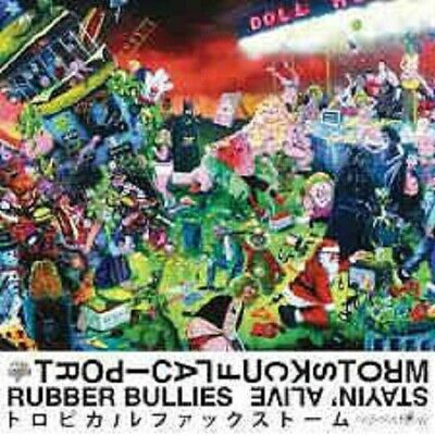 Tropical Fuck Storm Rubber Bullies vinyl 7 inch single NEW/SEALED