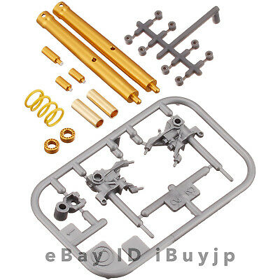 Tamiya 12667 1/12 Scale Front Fork Set for 14130 Repsol Honda RC213V '14