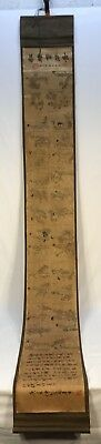 Antique Vintage Chinese Japanese Hanging Scroll Painting 7 Feet 8 Inches 233 Cm