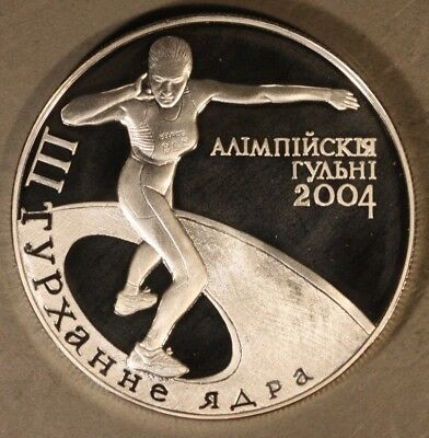 2000 Belarus 20 Roubles Olympic Disc Throw Silver Proof ** FREE U.S. SHIPPING **
