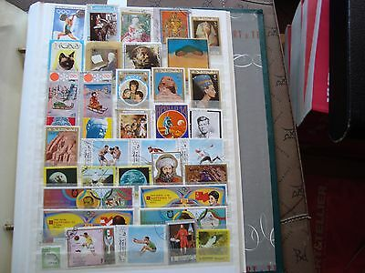 MEDIUM ORIENT - 35 stamps canceled (all state) stamp