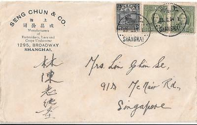 Shanghai to Singapore Early Cover. No Reserve