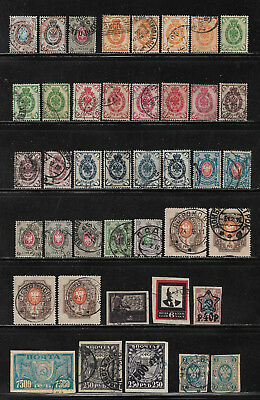 Russland, Russia, Rossija, Sowjetunion, o/used Lot ca. 1865-1924, 2 Scans !