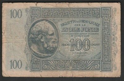 100 Drachmes From Greece C1