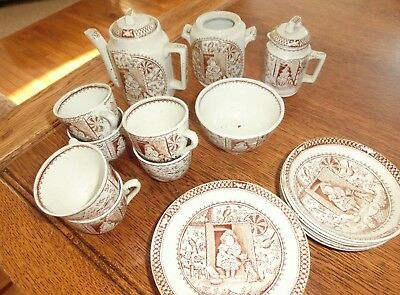 Vintage Child's Sepia Brown Transferware Tea Set  Little Mae with Pets