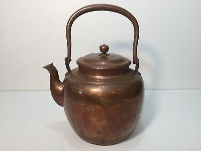 """Antique Japanese Copper Hand Chased Teapot, Signed 山川堂, 11"""" Tall x 8"""" Widest"""