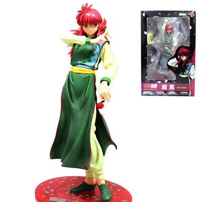 YU YU HAKUSHO Kurama 1/8 Figure 8.3 Inches Toy Doll New in Box