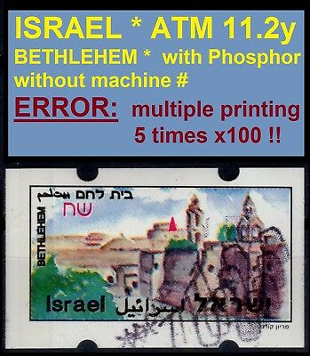 Israel ATM BETHLEHEM * with PH * without machine # * ERROR: multiple printing