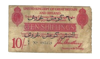 1915 Great Britain 10 Shillings, Turkey 60 Silver Piastres Overprint P-348b RARE