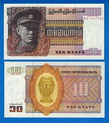 Burma P-58 10 Kyat Year ND 1972 Uncirculated Banknote Asia