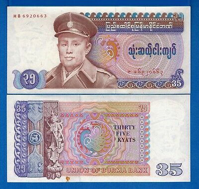 Burma P-63 35 Kyats Year ND 1986 General About/Uncirculated Banknote Asia