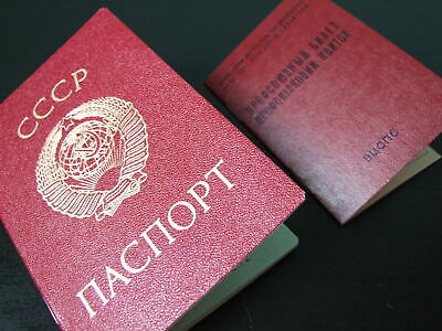 Original Passport Sowjet soviet Union UdSSR USSR паспорт СССР УССР Reisepass