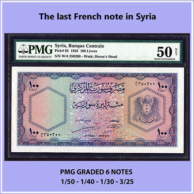Syria P#85 1958 100 Livres Pmg Aunc 50 Net - Ultra Rare As Issued
