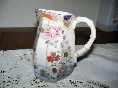 Antique Chinese MARK Vintage signed floral pitcher bamboo look handle