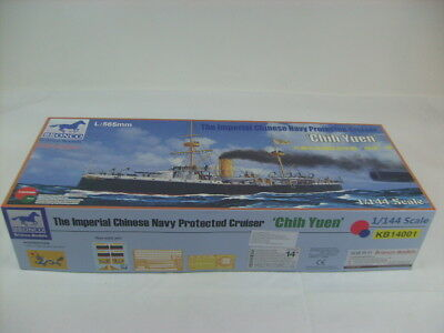 Bronco Models KB14001 1:144 CHIH YUEN Imperial Chinese Navy Protected Cruiser