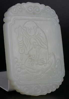Fine Old Chinese White Jade Man on Toad Plaque Pendant Jewelry #33