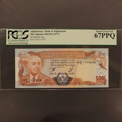 Afghanistan 500 Afghanis SH1356(1977) P#52a Banknote PCGS 67PPQ - Superb Gem New