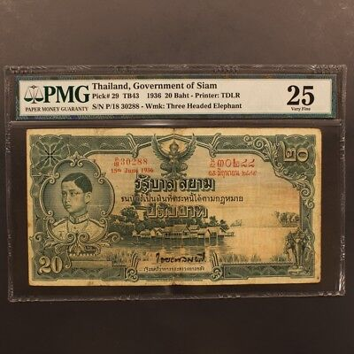 Thailand 20 Baht 15.6.1936 P#29 Banknote PMG 25 - Very Fine