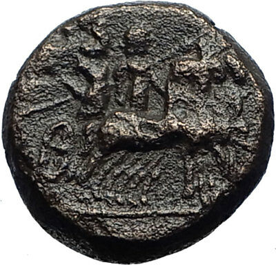 KYME in AEOLIS 200BC Artemis Amazon Apollo Chariot Ancient Greek Coin i69833
