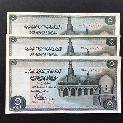 Collection of 3 1978 Central Bank of Egypt £5 Five Pounds Circulated Banknote...