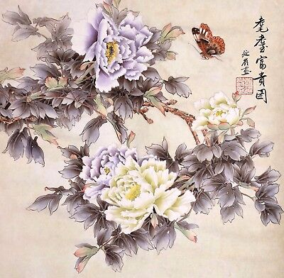 2c2ccf84b ORIGINAL ASIAN FLORAL ART CHINESE WATERCOLOR PAINTING-Peony  flowers&Butterfly